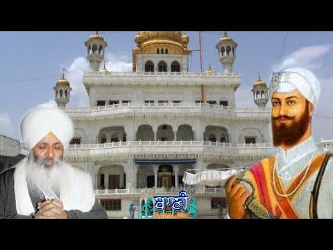 Exclusive-Live-Now-Bhai-Guriqbal-Singh-Bibi-Kaulan-Wale-From-Amritsar-16-May-2020
