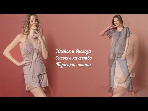 #MONAMISE (Турция) новая коллекция ночных сорочек и пижам из вискозы лето 2019 года