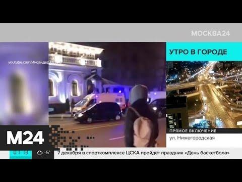 Стрельба в Киеве и Новом Орлеане: новости мира за 2 декабря - Москва 24