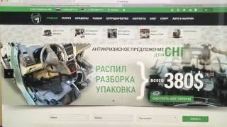 видео Продажа битых автомобилей страховыми компаниями