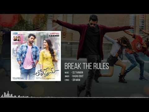 Break the Rules Full Song || Tholi Prema Movie Songs || Varun Tej, Raashi Khanna || SS Thaman