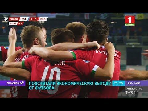 Футбол в Беларуси. Чеферин беспокоится о развитии футбола в небольших странах. Панорама