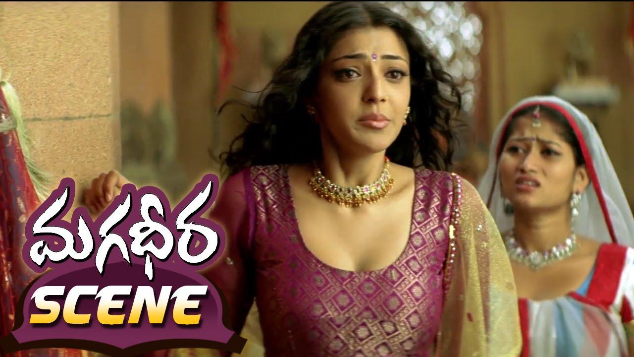 dev gill flirting with kajal aggarwal || magadheera telugu movie
