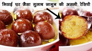 Soft Khoya Gulab Jamun Recipe - cookingshooking