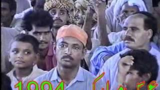 Taj wali Sarkar 2 pir Dilshad Hussain shah1994.mpg