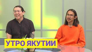 Утро Якутии. Открытие медиашколы. Выпуск от 22.09.21