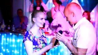 Он сделал ей предложение прямо на свадьбе у друзей. Свадебное видео.
