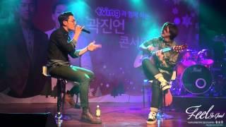 티빙 콘서트 - 김필의 I can