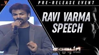 Ravi Varma Speech | Saaho Pre Release Event | Prabhas | Shraddha Kapoor | Sujeeth | Ghibran