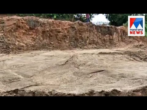 Investigation on illegal sand mining for Palakkad IIT  | Manorama News