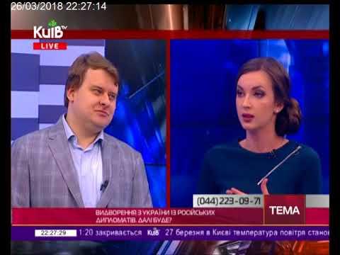 Телеканал Київ: 26.03.18 На часі 22.15