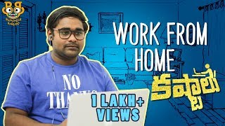 Software Work From Home Kastalu || BUMCHICK BABLOO