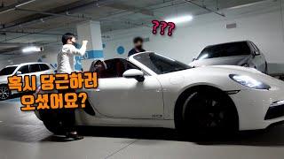 슈퍼카, 수입차 차주들은 어떻게 차를 팔까? (포르쉐 …