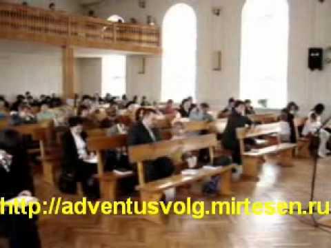 христиане адвентисты седьмого дня знакомства