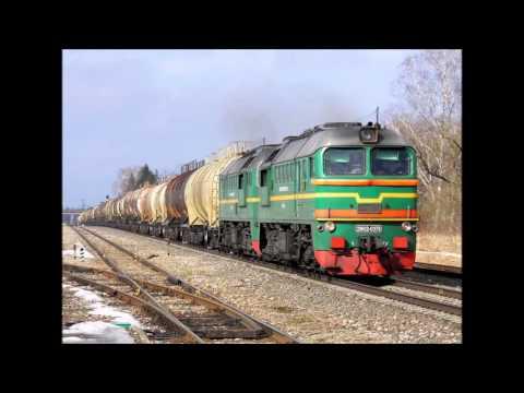 Отправление поездов навстречу. Запись радиопереговоров.