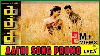 Kaththi - Aathi Song Promo Video