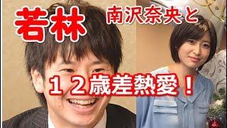 お笑いコンビ、オードリーのツッコミ担当、若林正恭(39)が女優、南...