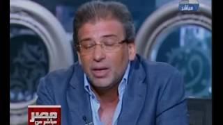 بالفيديو.. خالد يوسف: أنا راجل اشتراكى ونفسى أعمل إعادة توزيع للثروة بس الزمن مش نافع