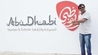Tech guru at Cornich Abu Dhabi | Just Enjoy Moments