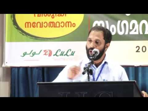 Basheer Pattelthazham - Islahi Center അബുദാബി ( Quran Learning School )