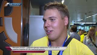 Легкая атлетика. Михаил Кохан о своих медалях на ЧЕ (U-18) и ЧМ (U-20)