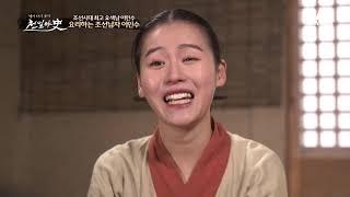 조선시대 최고 요섹남 이인수! 요리 솜씨 하나로 이성계의 오른팔이 된 사연은? l 천일야사 104회 thumbnail