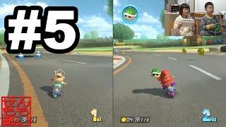 せんももとマリオカート - Part 5 - Mario Kart 8