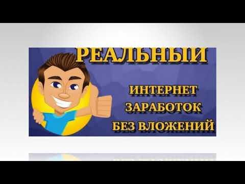 втб24 бизнес интернет банк личный кабинет