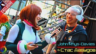 Comic Con Ukraine - Стас Давыдов & John Rhys-Davies