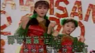 Ting Ting  婷婷 , Xiao Ni Ni  小妮妮  & Happy Little Angels  快樂小天使  - Medley 1