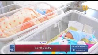 Ақтөбе облысында  54 жастағы тұрғын үшемнің әкесі атанды