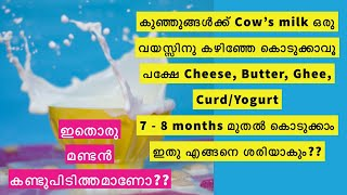 Is it for real that Cows milk is safe after babys first year, but milk products from 7-8 months on