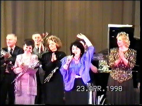 Творческий вечер педагогов Климовской музыкальной школы. 1998 год
