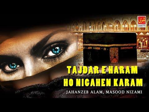 Tajdar E Haram Ho Nigahen Karam | Hussain Badshah Hai | Jahanzeb Alam, Masood Nizami