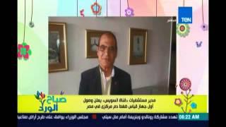 مدير مستشفيات قناة السويس يعلن وصول أول جهاز قياس ضغط دم مركزي في مصر