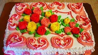 Торт МЕДОВЫЙ бисквит УКРАШЕНИЕ белково заварным кремом