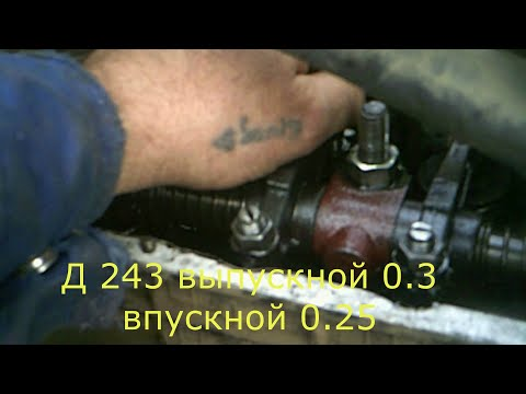 Регулировка клапанов и проверка работы двигателя МТЗ 82.
