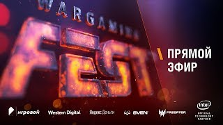WGFest 2018. Шоу-матч