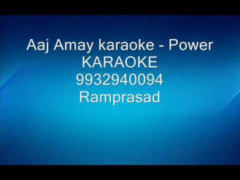 Aaj Amay karaoke Power by Ramprasad 9932940094