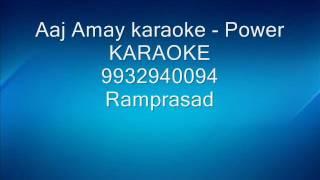 Aaj Amay karaoke Power by Ramprasad 9932940094