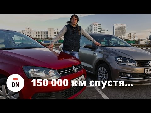 Фольксваген Поло седан новый Volkswagen Polo Sedan