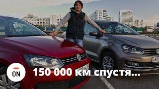 Проблемы БУ Фольксваген Поло Седан. Отзыв владельца 2015 Volkswagen Polo Sedan