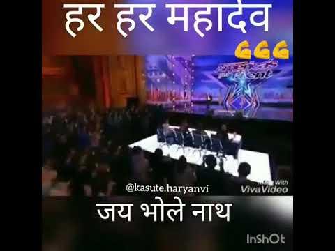 Bhole baba dede note chapan ki machine haryanvi bhola status