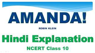 Amanda poem in hindi: Hindi Translation and Summary