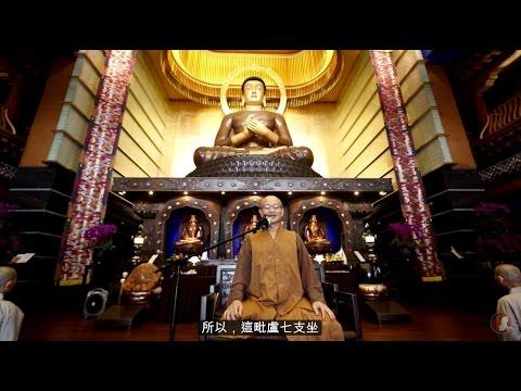 生命力的佛法II:門都沒有・法傑法師傳講25 HD