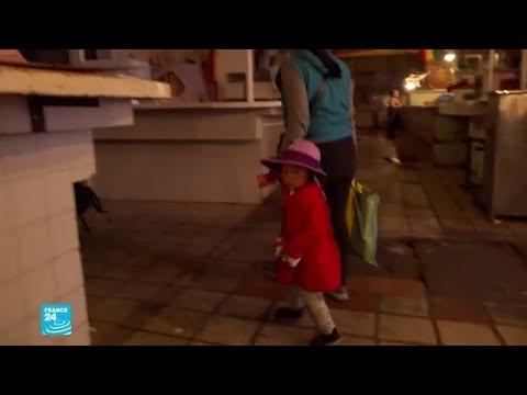 بوليفيا: أزمة اقتصادية في العاصمة لاباز بعد قطع أنصار موراليس الطرقات!!  - 11:00-2019 / 11 / 18