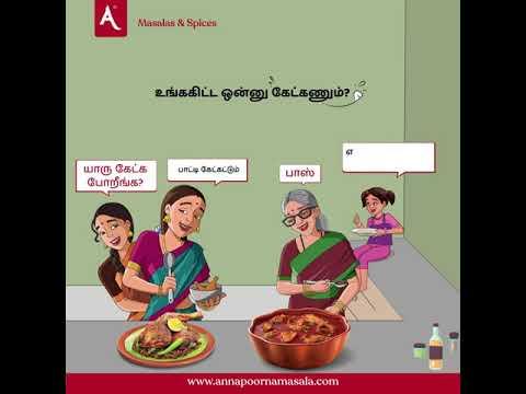 Chicken Masala   Nadan Kozhi Roast Masala - Annapoorna Masalas & Spices