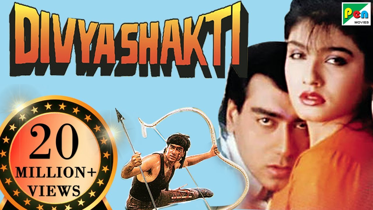 Divya Shakti | Full Movie | Ajay Devgan, Raveena Tandon, Amrish Puri | HD 1080p