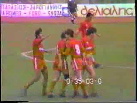 1987-88 Κύπελλο Κοζάνη-Ολυμπιακός Χαλκίδας 4-1