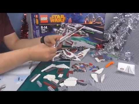 Lego Star Wars Let's Build 20X: Jedi Scout Fighter 75051